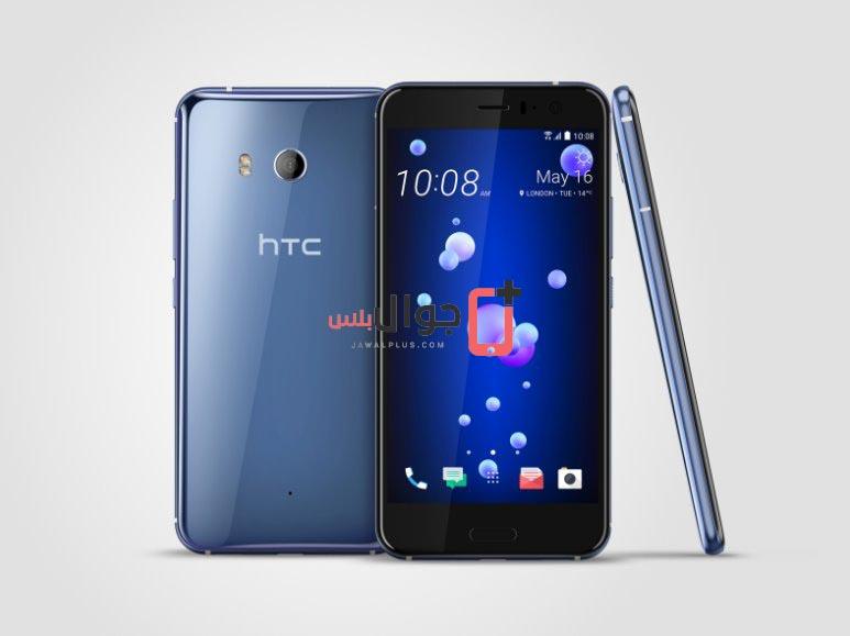 HTC U 11 3