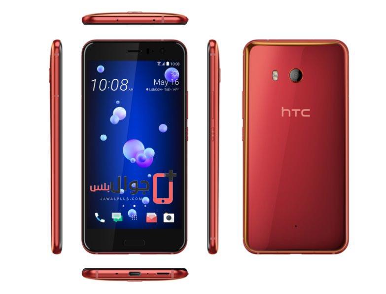 HTC U 11 7