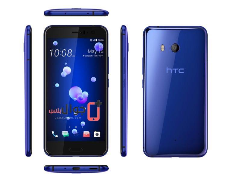HTC U 11 8