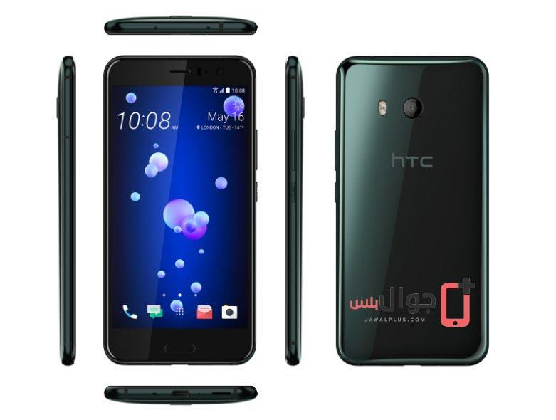 HTC U 11 9
