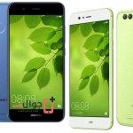 هواوي سعر ومواصفات موبايل Huawei nova 2 plus