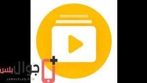 تحميل تطبيق ImgPlay