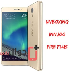 Price and specifications of Innjoo Fire Plus