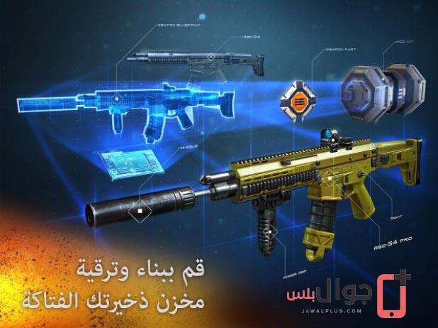 تحميل لعبة Modern Combat 5 برابط مباشر