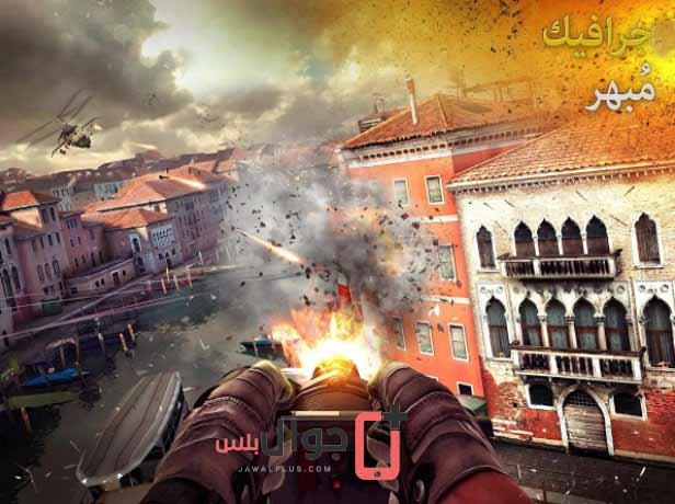 تحميل لعبة Modern Combat 5 للاندرويد برابط مباشر