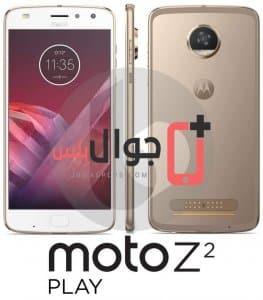 جوال Moto Z2 Play