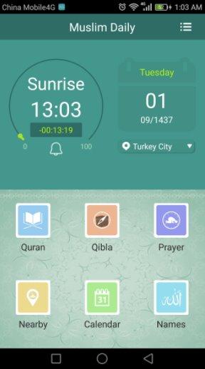 تحميل تطبيق يوميات مسلم Muslim Daily للاندرويد