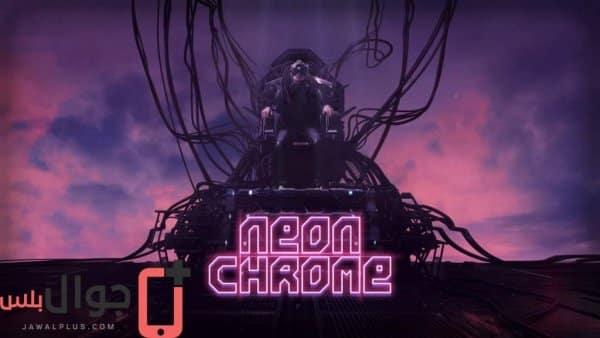 تحميل لعبة Neon Chrome