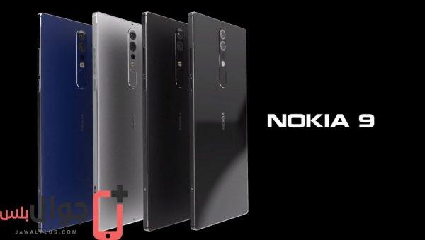 موبايل Nokia 9