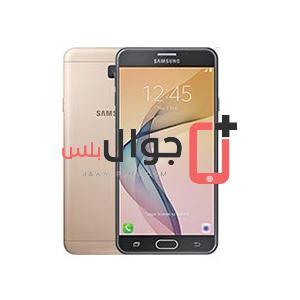 سعر ومواصفات موبايل Samsung Galaxy J7 Max