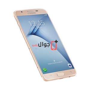عيوب ومميزات موبايل Samsung Galaxy On Nxt