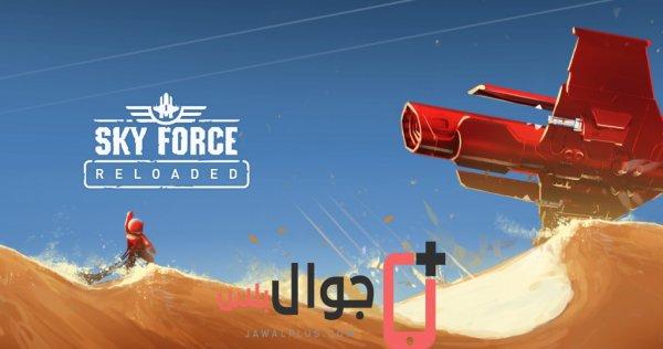 تحميل لعبة Sky Force Reloaded