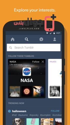تحميل تطبيق Tumblr للايفون