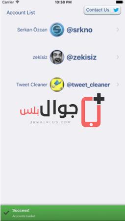 Tweet Cleaning
