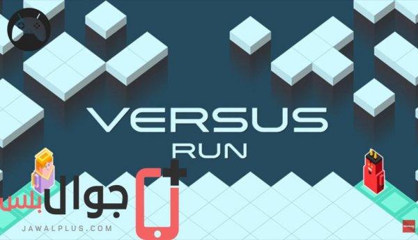 تحميل لعبة Versus Run