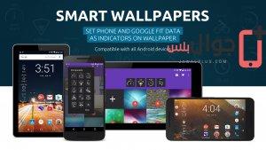 تحميل تطبيق Wallpapers