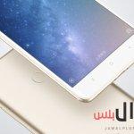 موبايل Xiaomi Mi Max 2