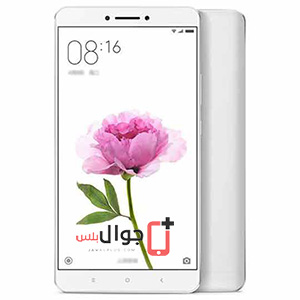 Price and specifications of Xiaomi Mi Max 2