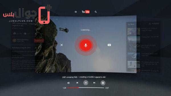 تحميل تطبيق YouTube VR للاندرويد مجانا