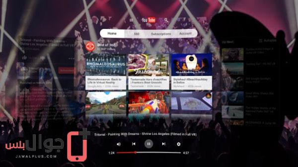 تحميل YouTube VR