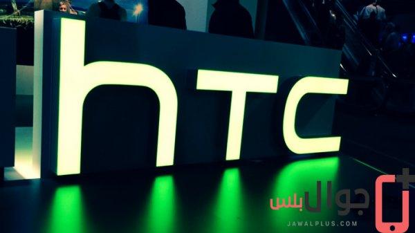 اتش تي سي اسعار موبايلات htc 2017 في مصر