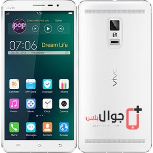 Price and specifications of vivo X3S