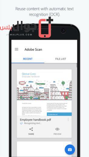 تحميل تطبيق Adobe Scan لمسح الصور وتحويلها لملفات PDF