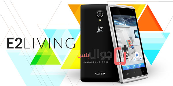 Price and specifications of Allview E2 Living