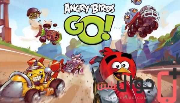 تحميل لعبة Angry Birds Go