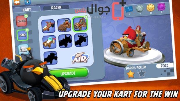 تحميل لعبة Angry Birds Go للاندرويد مجانا