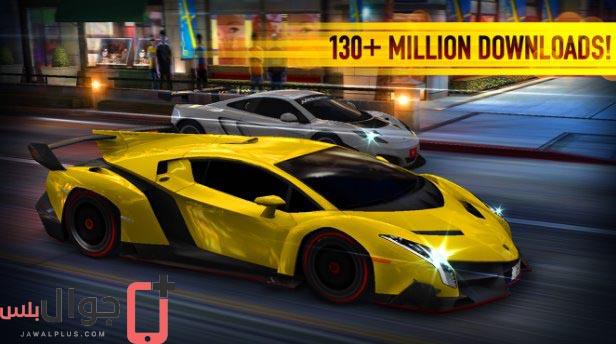 تحميل CSR Racing مجانا