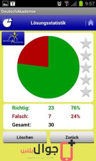 تحميل تطبيق DeutschAkademie لتعليم الالمانية