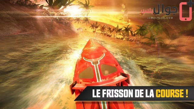 تحميل لعبة سباق القوارب للاندرويد مجانا برابط مباشر