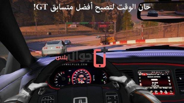 تحميل لعبة GT Racing 2 للاندرويد مجانا