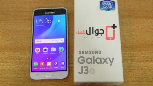 سعر ومواصفات موبايل Samsung Galaxy J3 2016
