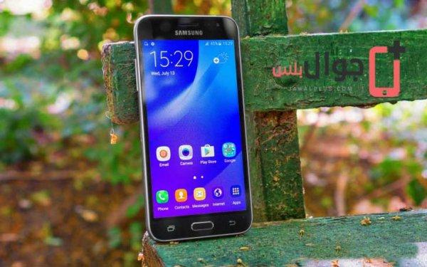 عيوب ومميزات موبايل Samsung Galaxy J3 2016