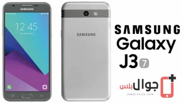 مراجعة موبايل Galaxy J3 2017