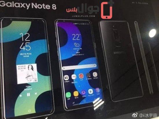 التصميم والشكل الخارجي المتوقع لجوال Galaxy Note 8