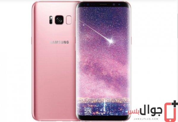 Galaxy S8 pink color
