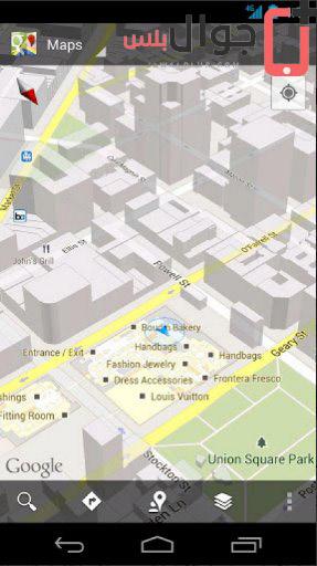 تحميل Google Maps برابط مباشر