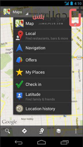 تحميل تطبيق Google Maps برابط مباشر