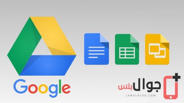 تحميل تطبيق Google Sheets