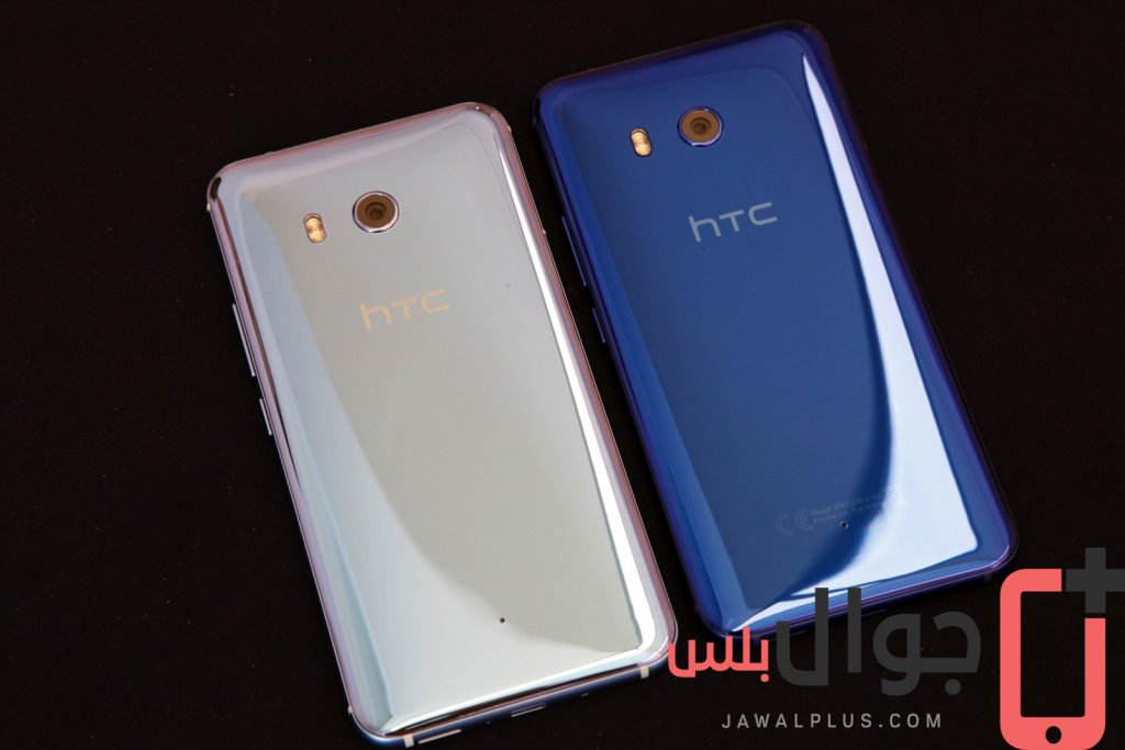مراجعة محمول HTC U11