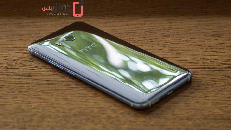 تصميم جوال HTC U11