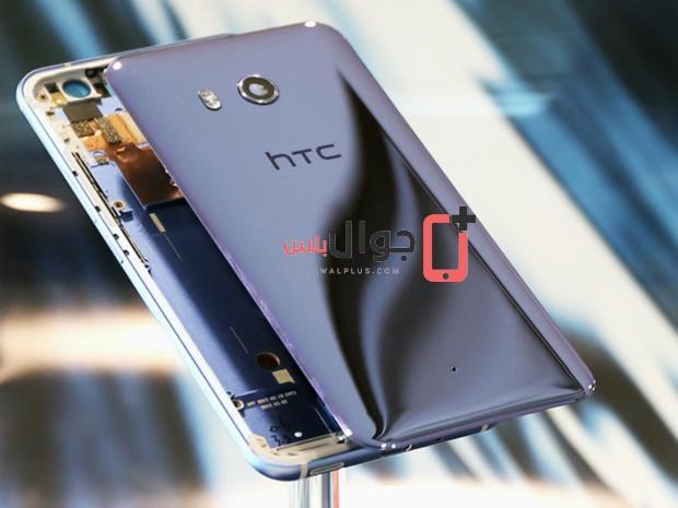مراجعة جوال HTC U11 .. الاداء والعتاد