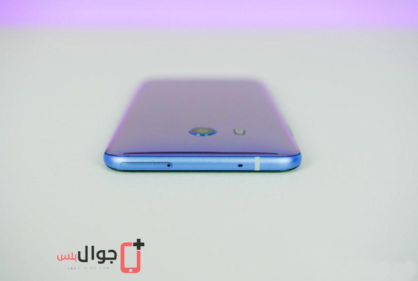 مراجعة HTC U 11