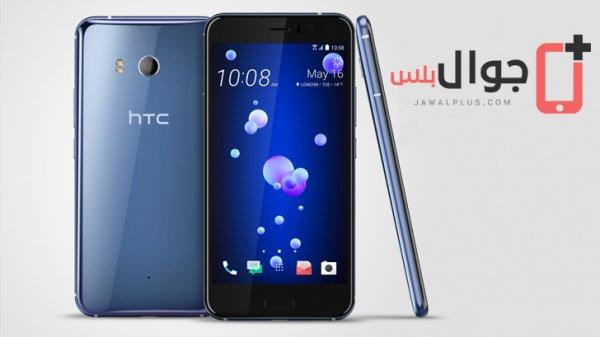جوال HTC U11 اتش تي سي U11