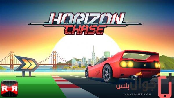 تحميل لعبة Horizon Chase