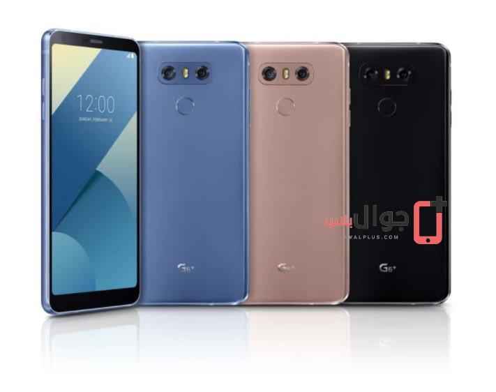 الوان جوال LG G6 Plus
