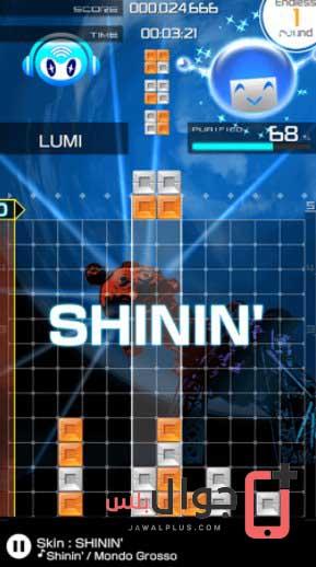 تحميل لعبة Lumines للايفون برابط مباشر